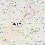 本庄市(埼玉)のNURO光回線対応エリア マンション・アパート名も掲載
