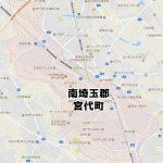 南埼玉郡宮代町(埼玉)のNURO光回線対応エリア マンション・アパート名も掲載