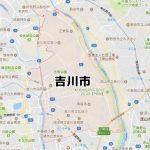 吉川市(埼玉)のNURO光回線対応エリア マンション・アパート名も掲載