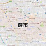 蕨市(埼玉)のNURO光回線対応エリア マンション・アパート名も掲載