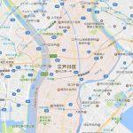 江戸川区(東京都)のNURO光回線対応エリア マンション・アパート名も掲載