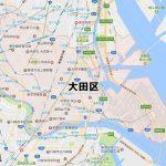 東京都大田区のNURO光回線対応エリア マンション・アパート名も掲載