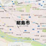 昭島市(東京都)のNURO光回線対応エリア マンション・アパート名も掲載