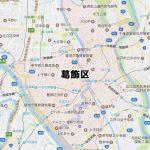 東京都葛飾区のNURO光回線対応エリア マンション・アパート名も掲載