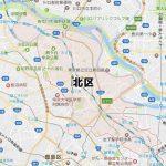 東京都北区 NURO光回線対応エリア マンション・アパート名も掲載