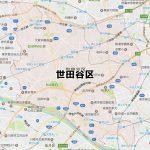 世田谷区(東京都)のNURO光回線対応エリア マンション・アパート名も掲載