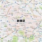 新宿区(東京都)のNURO光回線対応エリア マンション・アパート名も掲載