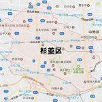 東京都杉並区のNURO光回線対応エリア マンション・アパート名も掲載