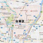 台東区(東京都)のNURO光回線対応エリア マンション・アパート名も掲載