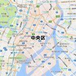 中央区(東京都)のNURO光回線対応エリア マンション・アパート名も掲載