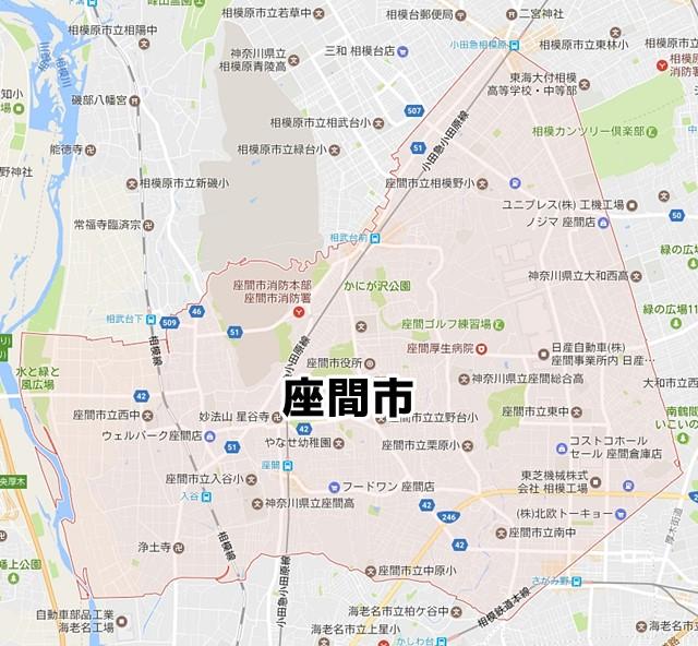 座間市(神奈川)のNURO光回線対応...