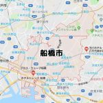 船橋市(千葉)のNURO光回線対応エリア マンション・アパート名も掲載