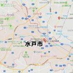 水戸市(茨城)のNURO光回線対応エリア マンション・アパート名も掲載