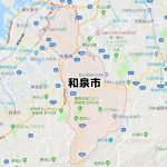和泉市(大阪)のNURO光回線対応エリア マンション・アパート名も掲載