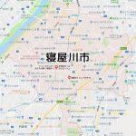 寝屋川市(大阪)のNURO光回線対応エリア マンション・アパート名も掲載