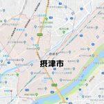 摂津市(大阪)のNURO光回線対応エリア マンション・アパート名も掲載