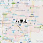 八尾市(大阪)のNURO光回線対応エリア マンション・アパート名も掲載