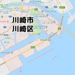 川崎市川崎区(神奈川県)のNURO光回線対応エリア マンション・アパート名も掲載