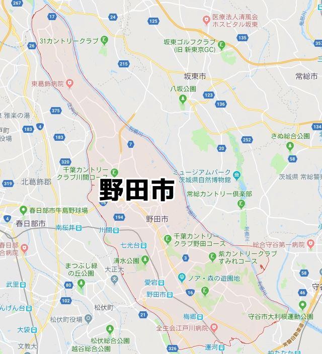 千葉 県 野田 市
