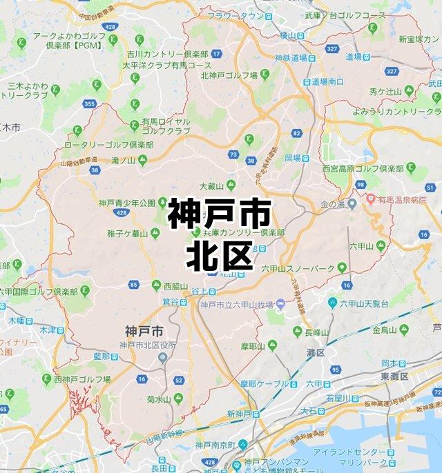 兵庫県神戸市北区のマップ