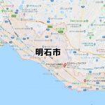 明石市(兵庫)のNURO光回線対応エリア マンション・アパート名も掲載
