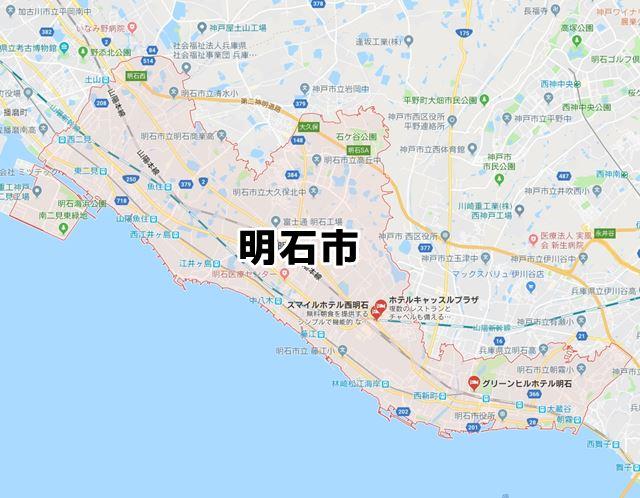兵庫県明石市マップ