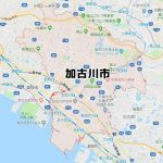 加古川市(兵庫)のNURO光回線対応エリア マンション・アパート名も掲載