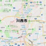 川西市(兵庫)のNURO光回線対応エリア マンション・アパート名も掲載