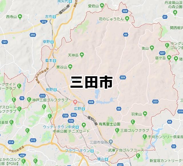 兵庫県三田市のマップ