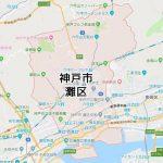 神戸市灘区(兵庫)のNURO光回線対応エリア マンション・アパート名も掲載