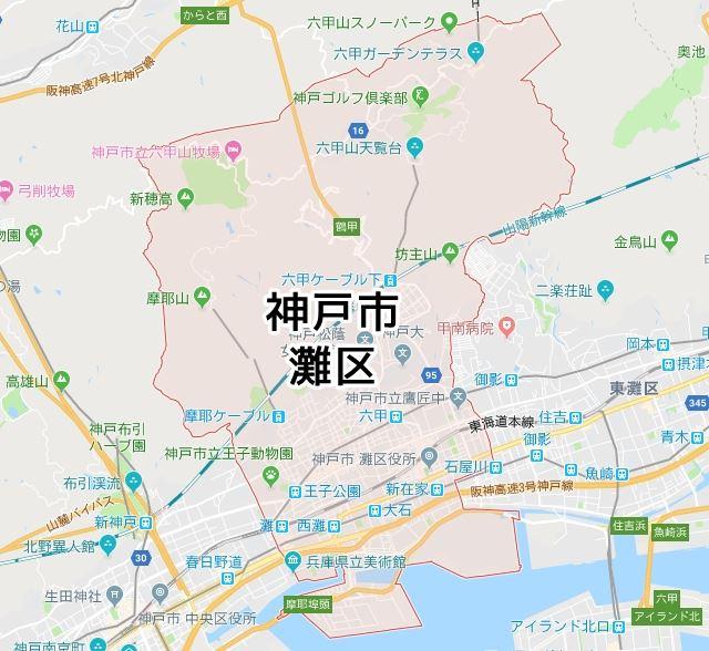 兵庫県神戸市灘区マップ