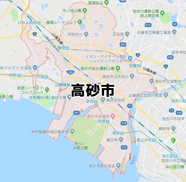 兵庫県高砂市エリアマップ