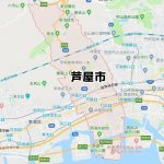 芦屋市(兵庫)のNURO光回線対応エリア マンション・アパート名も掲載
