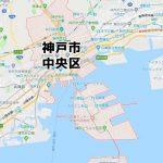 神戸市中央区(兵庫)のNURO光回線対応エリア マンション・アパート名も掲載
