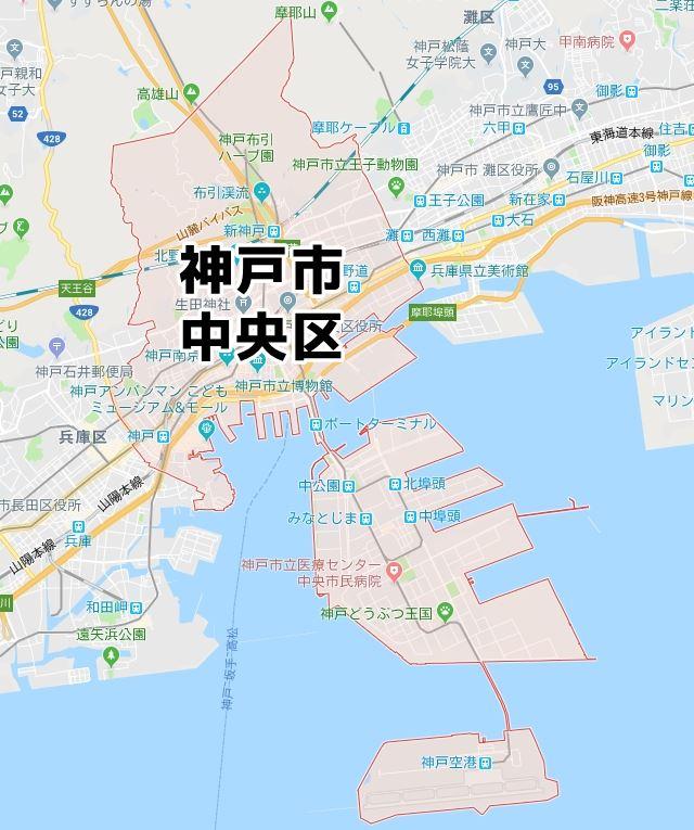 兵庫県神戸市中央区のマップ