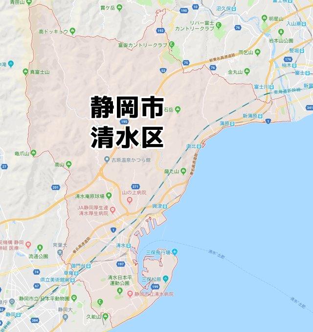 静岡県静岡市清水区のマップ