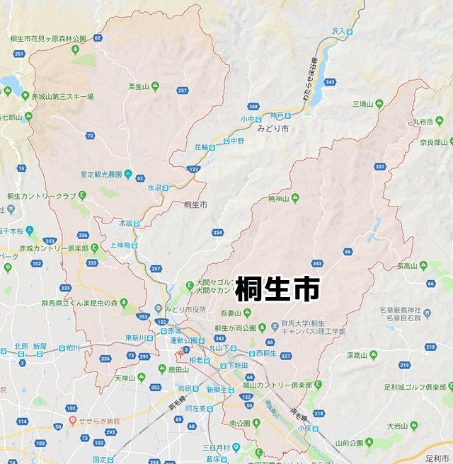群馬県桐生市マップ