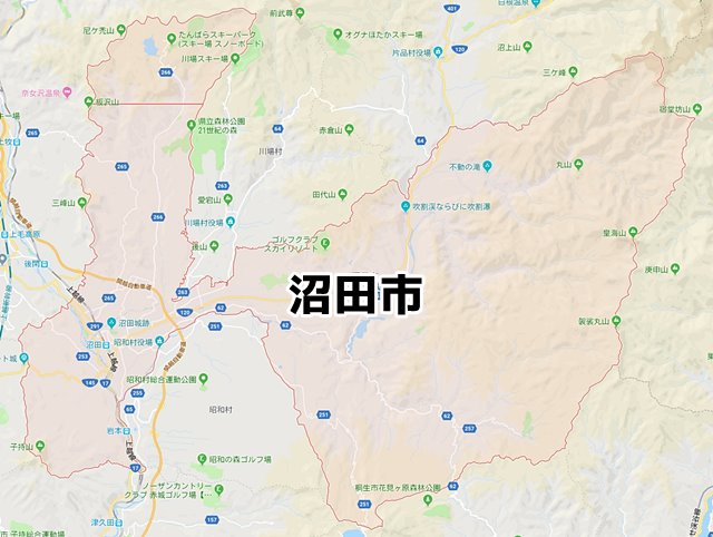 群馬県沼田市マップ