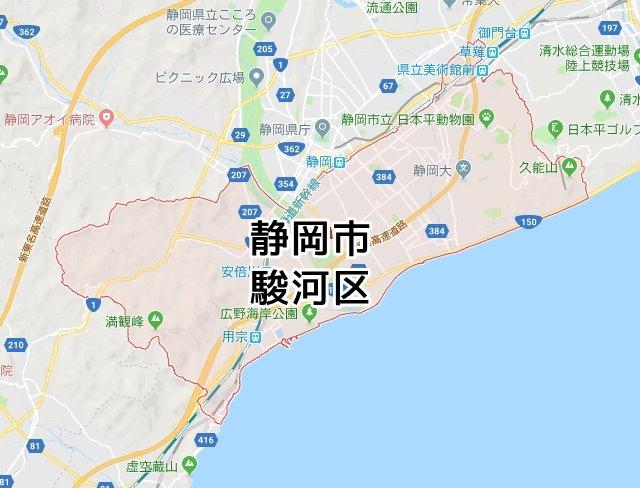 静岡県静岡市駿河区のマップ