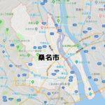 桑名市(三重)のNURO光回線対応エリア マンション・アパート名も掲載
