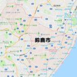 鈴鹿市(三重)のNURO光回線対応エリア マンション・アパート名も掲載