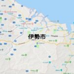 伊勢市(三重)のNURO光回線対応エリア マンション・アパート名も掲載
