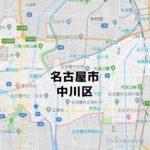 名古屋市中川区のNURO光回線対応エリア マンション・アパート名も掲載