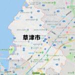 草津市(滋賀)のNURO光回線対応エリア マンション・アパート名も掲載