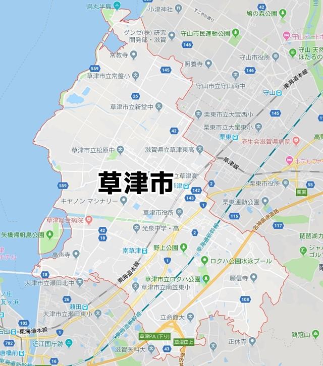 滋賀県草津市マップ