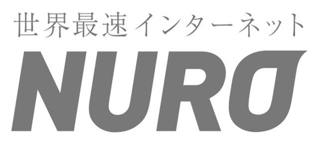 NURO光ロゴ画像