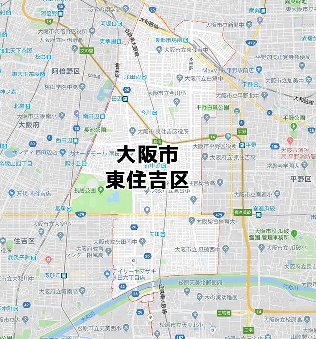 大阪府大阪市東住吉区マップ