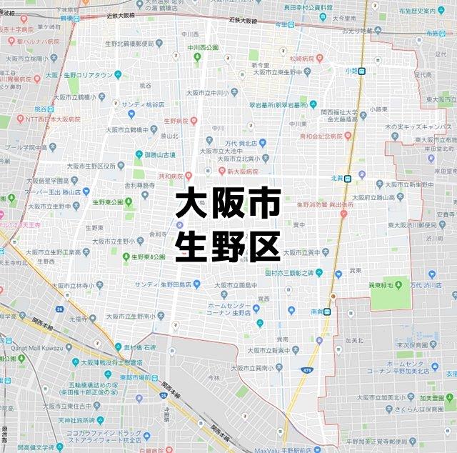 大阪府大阪市生野区のマップ