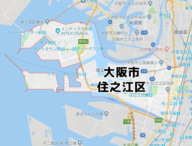 大阪府大阪市住之江区マップ