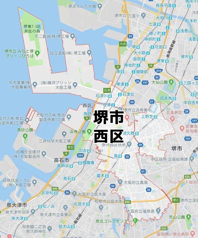 大阪府堺市西区マップ